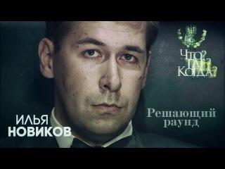 Савченко принуждают сменить адвоката - Цензор.НЕТ 1551